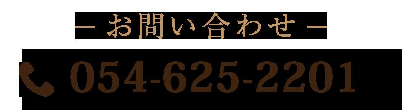TEL 0120-612-999 (受付時間 8:00~21:00)